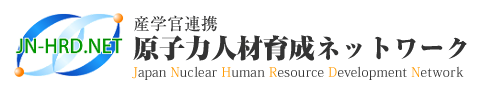 Japan Nuclear Human Resource Development Network